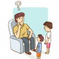 Programa de competencias parentales durante el acogimiento y la reunificación familiar